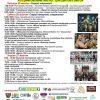 25-27 październik festyn w Stryju na Ukrainie